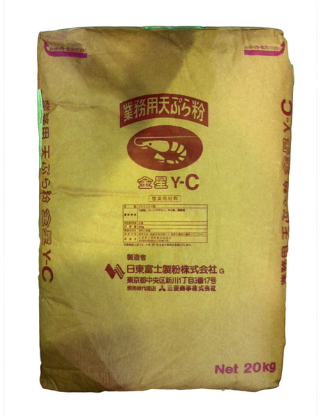 WHOLESALE GOLDEN TEMPURA FLOUR  業務用 金天ぷら粉  20kg