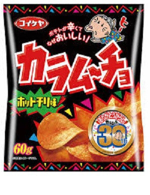 SPICY POTATO CHIPS KARAMUCHO (HOT CHILLI)  カラムーチョ(ホットチリ)  60g