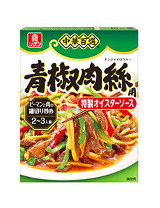 CHUKA HYAKUSEN PEPPER STEAK SAUCE  中華百選 青椒肉絲用  90g