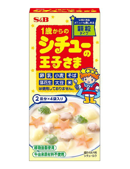 STEW NO OJISMA POWDER (STEW MIX FOR KIDS)  シチューの王子さま顆粒  60g