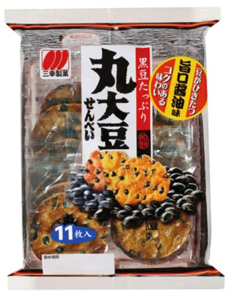 Sanko Seika Marudaizu Senbei Shoyu, Soy Sauce Flavoured Rice Crackers with Black Beans, 11 pieces