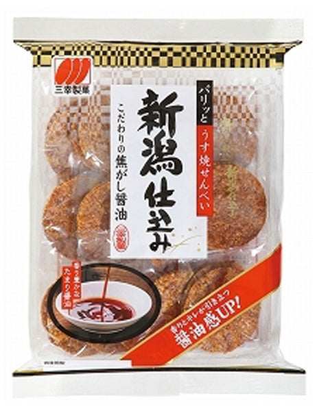 Sanko Niigatashikomi Shoyu Senbei, Soy Sauce Flavoured Thin Cut Rice Crackers, 30pieces