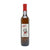 Fortified Barbeito Boal Reserva (Half Bottle) (4514179514391)