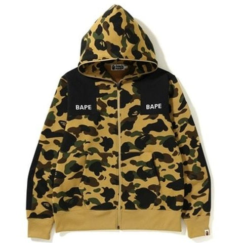 A Bathing Ape 1st Camo Patched Wide Full Zip Hoodie Yellow