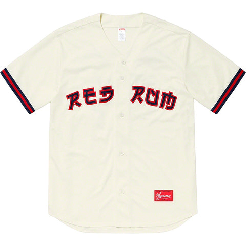 Supreme Red Rum Baseball Jersey Natural
