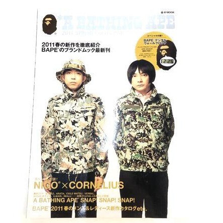 A Bathing Ape 2011 Spring Collection eMook
