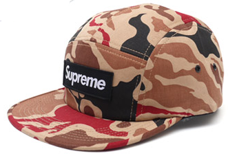 Supreme Utility Camo Camp Tan