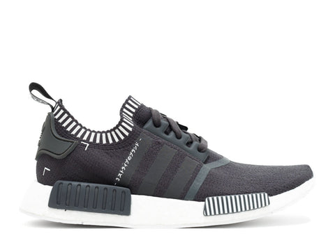 adidas NMD R1 Japan Boost Grey