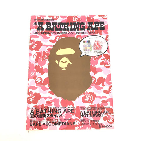 A Bathing Ape 2007 Spring/Summer Collection eMook With Accessory & Stickers
