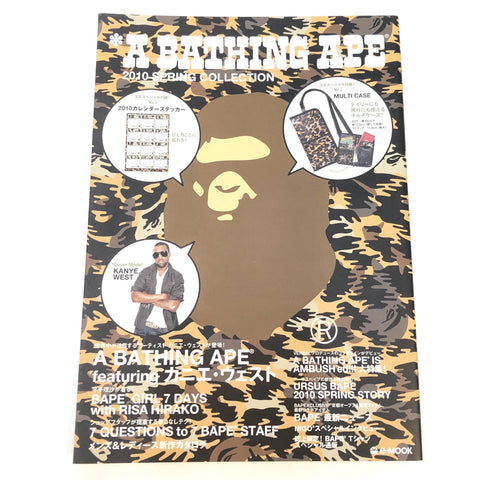A Bathing Ape 2010 Spring Collection eMook