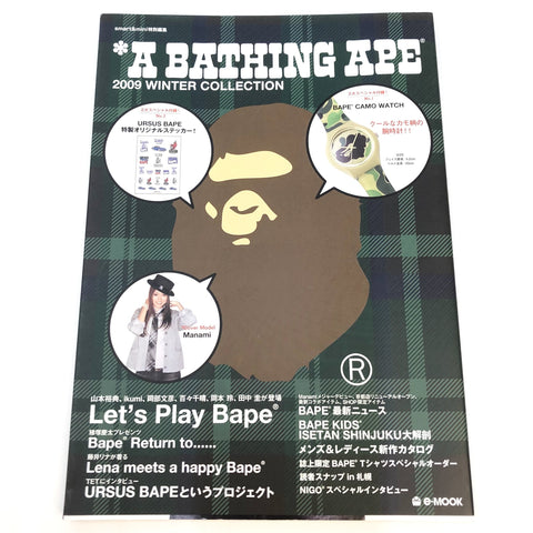 A Bathing Ape 2009 Winter Collection eMook