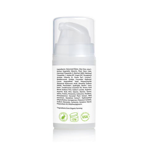 Total Repair Eye Gel