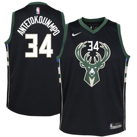 online store df676 7ab61 MILWAUKEE BUCKS | Jersey Kings Sydney