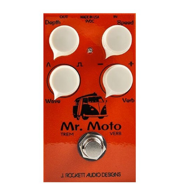 ROCKETT MR. MOTO TREM/VERB PEDAL ($199 USD)