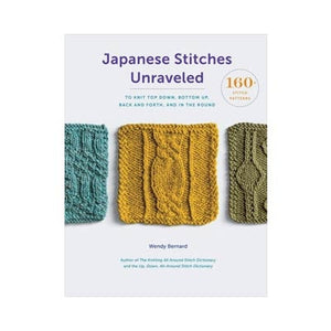Japanese Stitches Unraveled