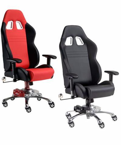 GT Office Chair