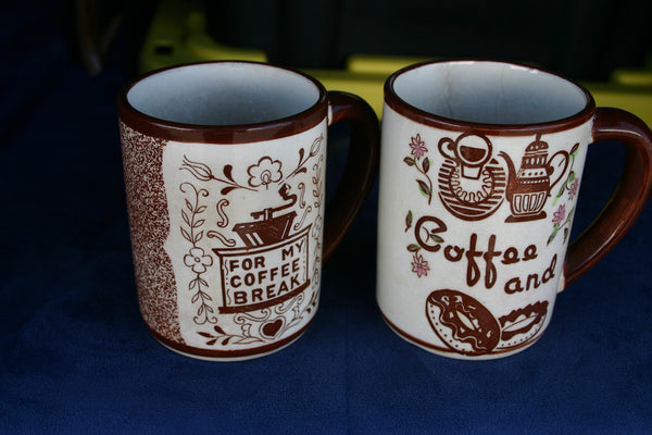 2, 1950's Vintage Coffee Cups Cool Crackle Glaze Inside, Charming Look Retro Hipster Coffee Shop Cool!