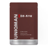UNIQMAN Vitamin B Complex + MACA Tablets⭐B群+馬卡錠 - Bluemoon Secrets Chamber