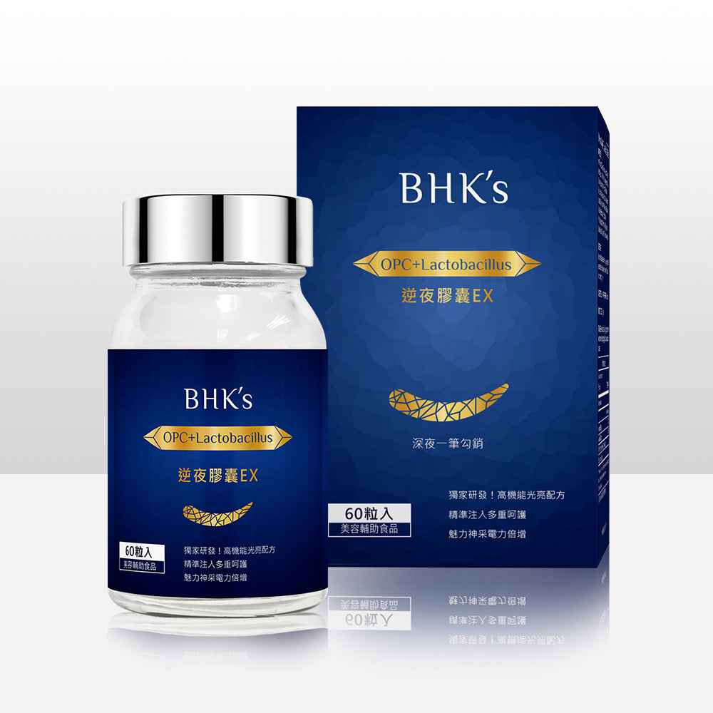 BHK's Black Eye EX Capsules⭐逆夜EX膠囊 - Bluemoon Secrets Chamber