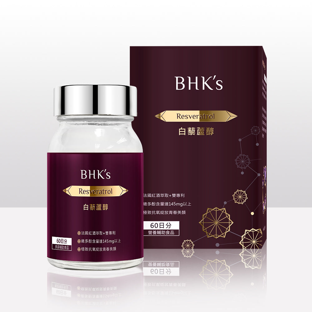 BHK's Resveratrol Capsules ⭐ 白藜蘆醇 freeshipping - Bluemoon Secrets Chamber