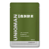 UNIQMAN Hovenia Japanese Raisin Tree Capsule⭐應酬酵素膠囊 - Bluemoon Secrets Chamber