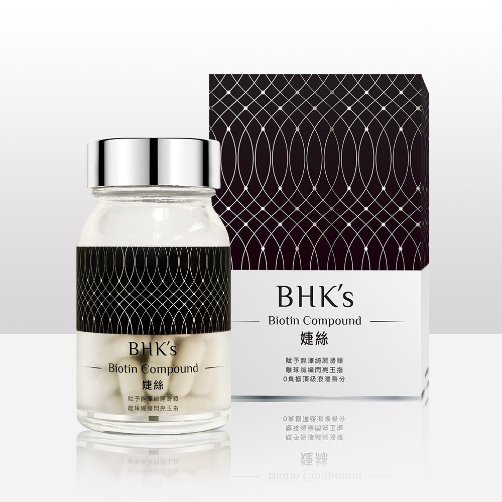 BHK's Biotin EX Capsules ⭐婕絲膠囊 freeshipping - Bluemoon Secrets Chamber
