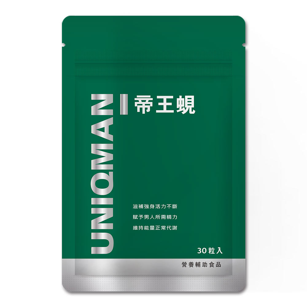 UNIQMAN Golden King Clam Capsules⭐帝王蜆膠囊 - Bluemoon Secrets Chamber