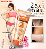 burner® Wrinkle Stretch Mark Cellulite Body Cream⭐倍熱® 撫紋奇肌霜100ml freeshipping - Bluemoon Secrets Chamber
