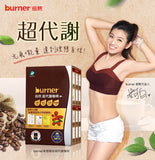 funcare burner® Ultra Metabolism Boost Organic Slimming Coffee⭐倍熱® 超代謝珈啡 - Bluemoon Secrets Chamber