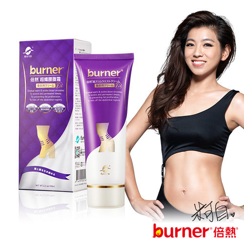 funcare burner® Super Slimming Cream for Waist & Tummy⭐倍熱® 超勻腰腹霜 - Bluemoon Secrets Chamber