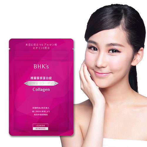 BHK's Advanced Collagen Plus Tablets/裸耀膠原蛋白錠 - Bluemoon Secrets Chamber
