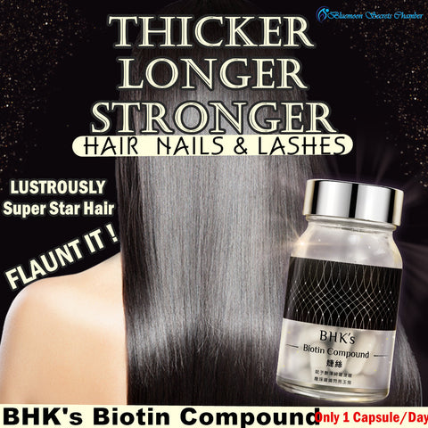 BHK's Biotin Compound Capsules ⭐婕絲膠囊
