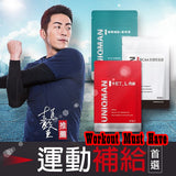 UNIQMAN L-Carnitine Complex Plus⭐卡尼丁_L-肉鹼二代 - Bluemoon Secrets Chamber