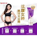 funcare burner® Super Slimming Cream for Waist & Tummy⭐倍熱® 超勻腰腹霜 freeshipping - Bluemoon Secrets Chamber