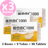 BHK's Vitamin C 1000 + Zinc Effervescent Tablets 3 Tubes/Box (30 Tablets) ⭐ 維他命C1000 發泡錠 - Bluemoon Secrets Chamber
