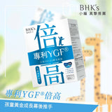 BHK's Patented YGF+Calcium Capsules【Height Increase】⭐ 專利倍高 膠囊 freeshipping - Bluemoon Secrets Chamber