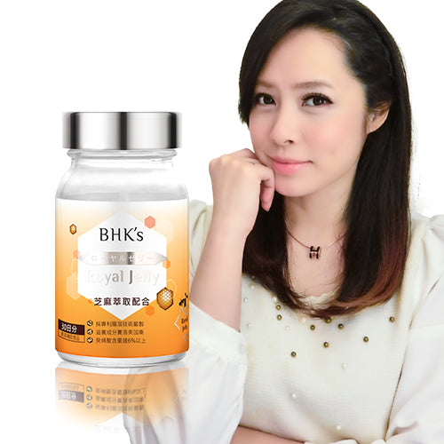 BHK's Enteric Royal Jelly Complex Tablets⭐蜂王乳錠 freeshipping - Bluemoon Secrets Chamber