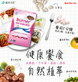 Funcare burner® Ultra White Kidney Beans Food Strategy Capsules ⭐船井burner特濃白腎豆 freeshipping - Bluemoon Secrets Chamber