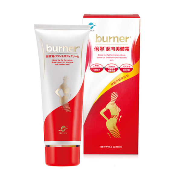 funcare burner® Super Bodyfit Lotion EX 150ml⭐倍熱® 超勻美體霜 - Bluemoon Secrets Chamber