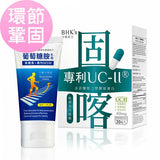 BHK's Glucosamine+MSM Cream【Joint Nourishing】 ⭐葡萄糖胺乳霜 【瞬效救援】 - Bluemoon Secrets Chamber