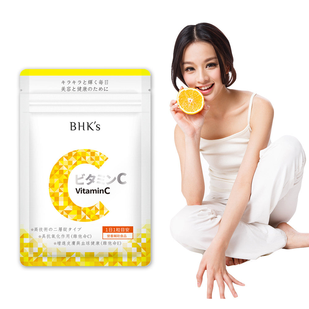BHK's Vitamin C Double Layer Tablets⭐光萃維他命C雙層錠 freeshipping - Bluemoon Secrets Chamber
