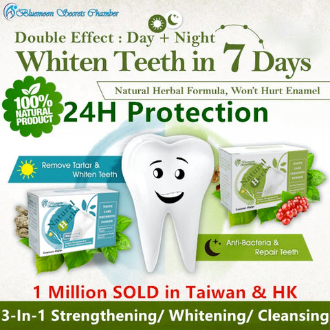 BSC 100% Natural Herbal Tooth Powder⭐3-in-1 Cleansing/Whitening/Strengthening⭐保健潔白牙粉