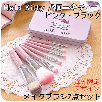★Hello Kitty Makeup Brush Set 7 PCs ★ Black or Pink Cute Kitty Cat Casing★