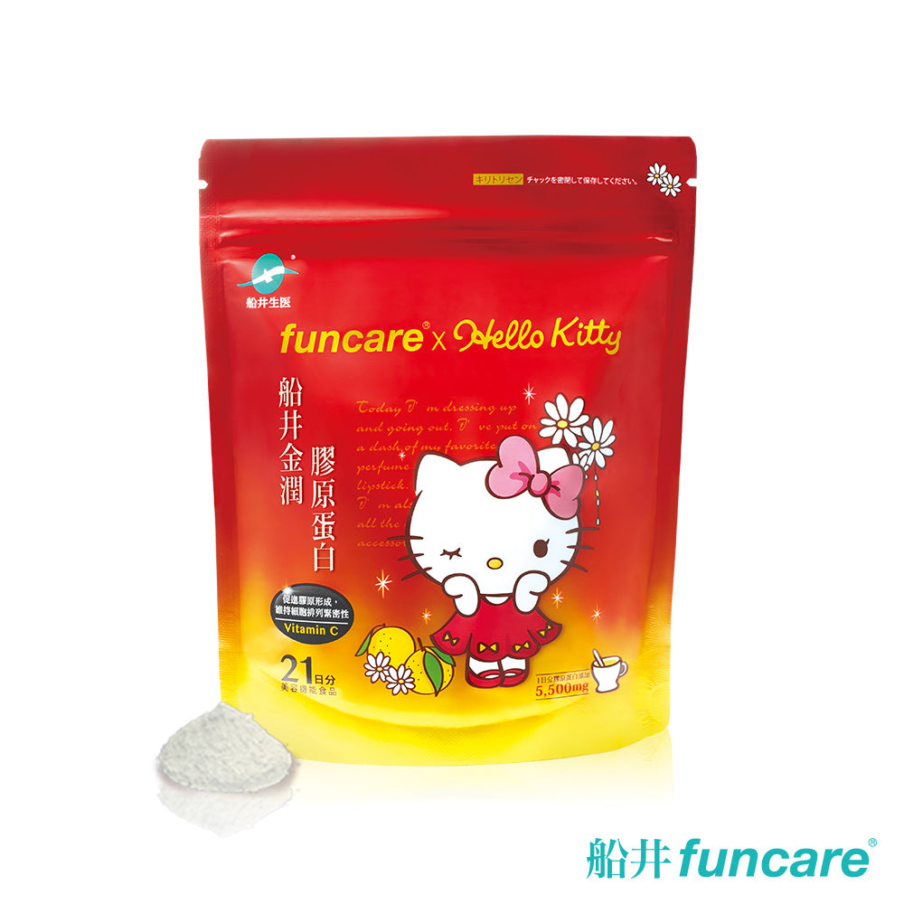 Funcare® Golden Collagen + Ceramide (Hello Kitty Limited Edition)⭐船井金潤膠原蛋白粉 - Bluemoon Secrets Chamber