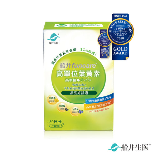 Funcare Bright Eye Lutein Capsules & Jelly⭐船井®高單位葉黃素 - Bluemoon Secrets Chamber