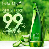 Aloe Vera Soothing Gel⭐Holika Holika 99% 250ml⭐Welcos Kwailnara 98% 500ml⭐韓國原裝進口水果之鄉蘆薈膠 - Bluemoon Secrets Chamber