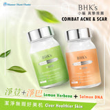 BHK's Salmon DNA Capsules (89% Nucleic acid DNA) ⭐ 淨巴膠囊 - Bluemoon Secrets Chamber
