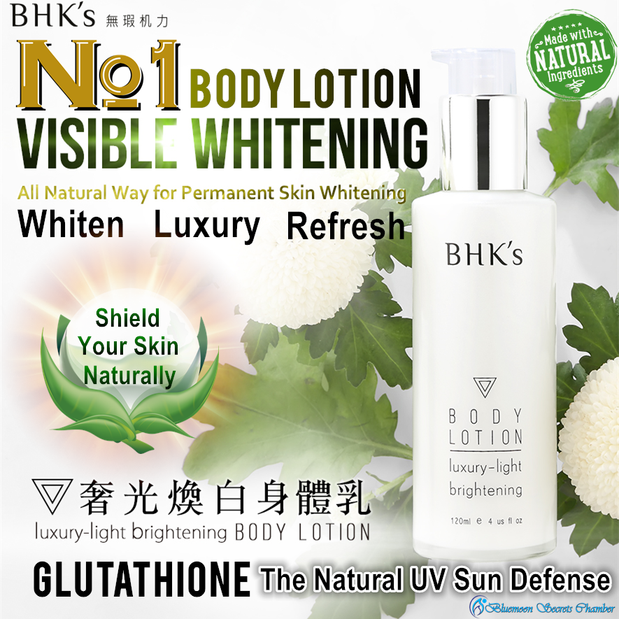 BHK's Luxury-light Brightening Body Lotion 120ml⭐奢光煥白身體乳 - Bluemoon Secrets Chamber