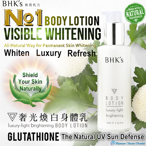 BHK's Luxury-light Brightening Body Lotion 120ml⭐奢光煥白身體乳