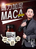 UNIQMAN 6X Maca Pro(Certified Organic MACA)⭐黑紅馬卡 X 頂級鹿茸 X 螯合鋅 - Bluemoon Secrets Chamber